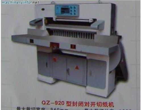 QZX920B数显切纸机对开切纸机