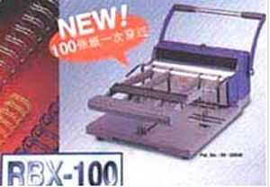 SPCRBX-100铁圈圆孔装订机