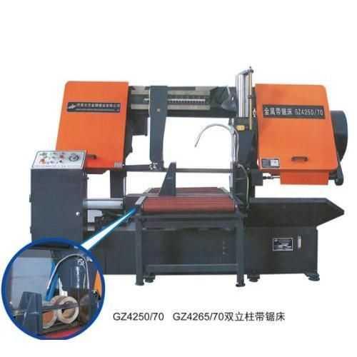 GZ4250双立柱卧式带锯床