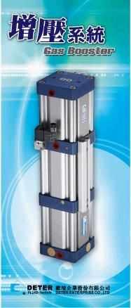 台湾欧境氮气增压泵 空气增压泵 气体增压泵