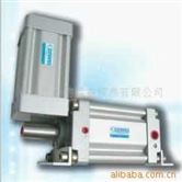 台湾欧境气液增压器 气体增压器 液压增压器