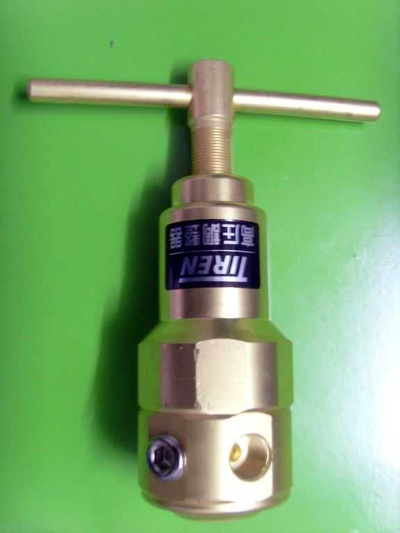 高压调压阀 高压调整器 高压调压器