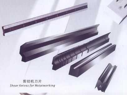 板料折弯机模具