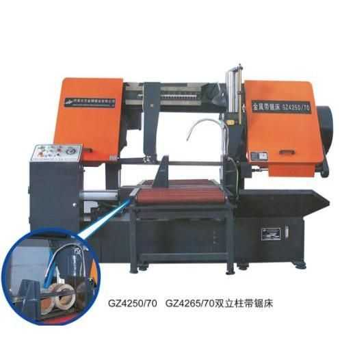 GZ4265/70双立柱卧式带锯床