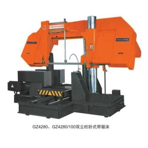 GZ4280双立柱卧式带锯床
