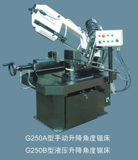 G-250角度切割带锯床
