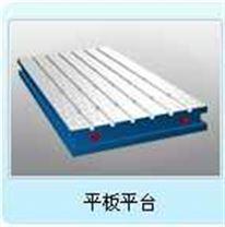 机床工作台/铸铁平台/铸铁平板/装配平台