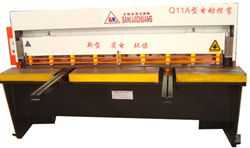 Q11A电控摆式剪板机