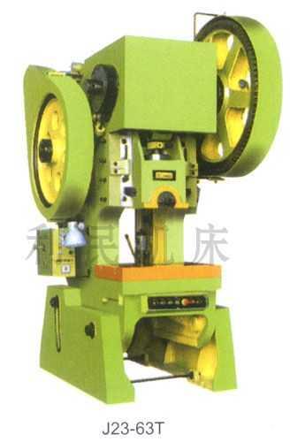 j23系列开式可倾压力机