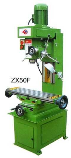 ZX50F钻铣床