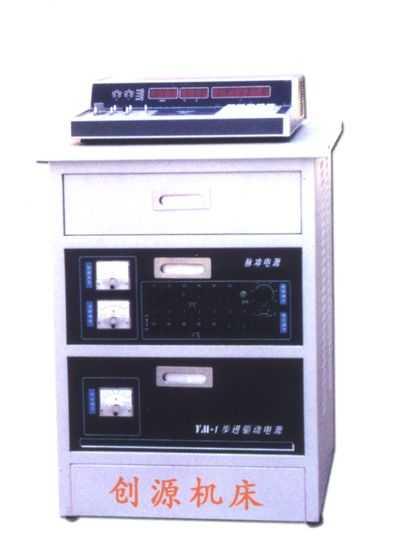 卧式电脑编程控制系统