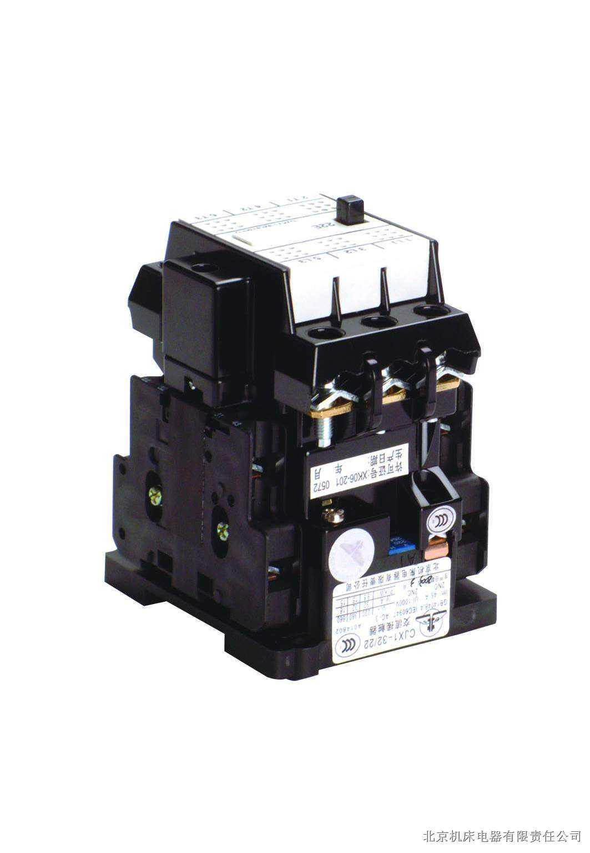 cjx13tb系列交流接触器