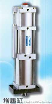 台湾欧境气液增压缸 增压气缸 增力缸 倍力缸