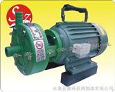 105塑料泵