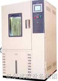 恒温恒湿试验机,恒温恒湿试验箱,恒温恒湿试验室