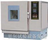 恒温恒湿机,恒温恒湿箱,恒温恒湿室