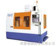 VMC-630