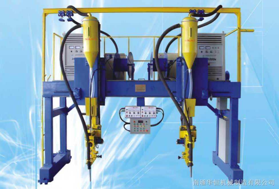 焊机:mz-1-1000 3.焊接位置:船形焊 4.使用电源:380v/50hz 5.