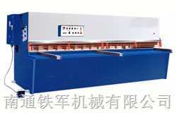 液压摆式剪板机1