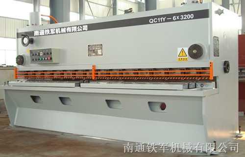 QC11Y-6×3200液压闸式剪板机