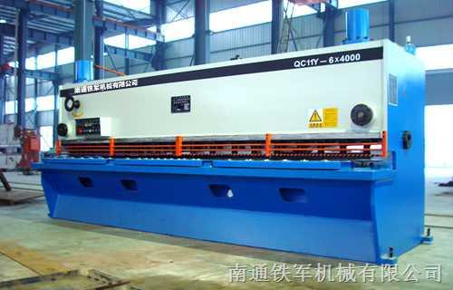 QC11Y-6×4000液压闸式剪板机