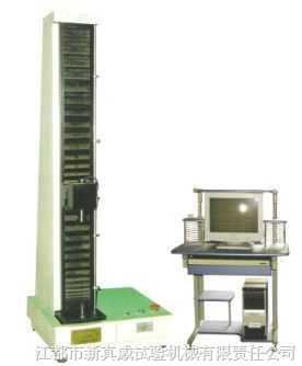 台式多功能电子拉力试验机
