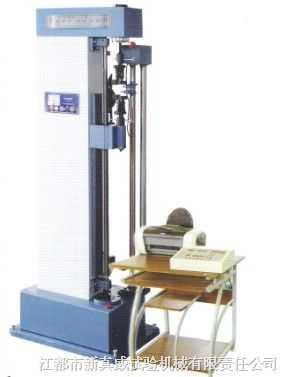 微控式拉力试验机