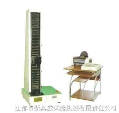 微控台式拉力试验机