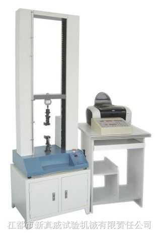 微控拉力试验机(打印式)