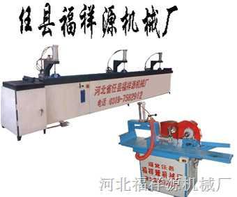 找自动梳齿接木机来福祥源机械厂!