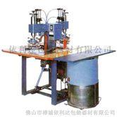 脚踏高周波塑胶焊接机/气动高周波塑料熔接机/高频机/高频热合机/高周波机