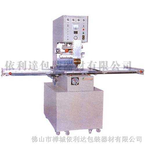 高周波塑胶焊接机/高周波塑料熔接机/高频机/泡壳包装专用机