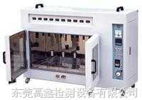 烘箱型胶带保持力试验机