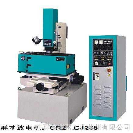台湾群基CR2 CJ235火花机