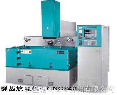 台湾群基CNC640火花机