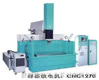 台湾群基CNC1270火花机
