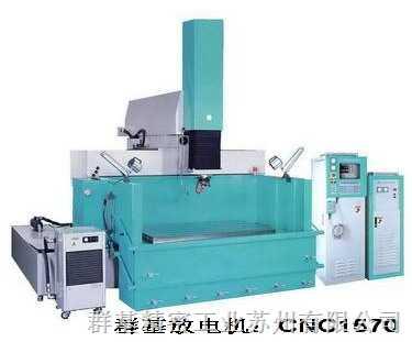 台湾群基CNC1570火花机