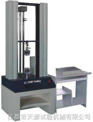 双数显材料试验机(5000N)