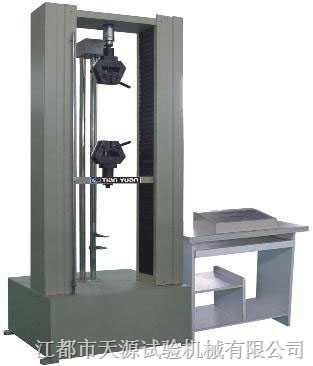 双数显材料试验机(10-50KN)