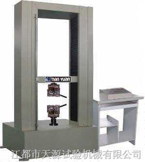 双数显材料试验机(200KN)