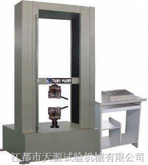 双数显材料试验机(300KN)