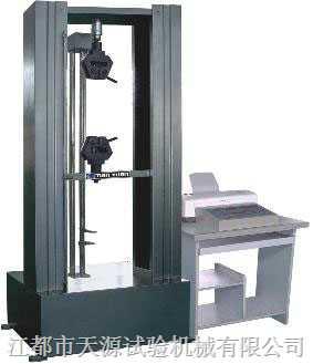 微控式材料试验机(10-50KN)