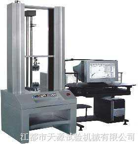 变频控制材料试验机(5000N)
