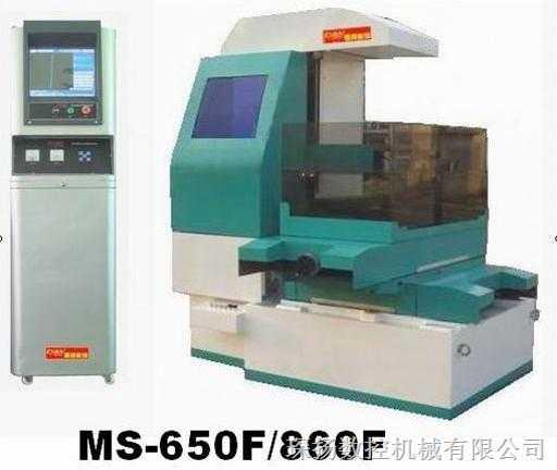 MS0型电火花线切割机床