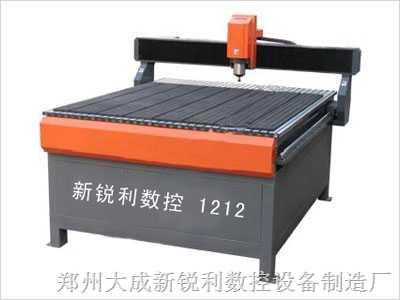 RL-1212数控雕刻机