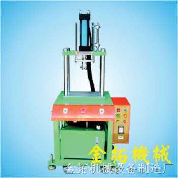 四柱油压机 四柱精密油压机 快速油压机 油压成型机 油压冲孔机 油压裁边机 油压热压机 油压冲床