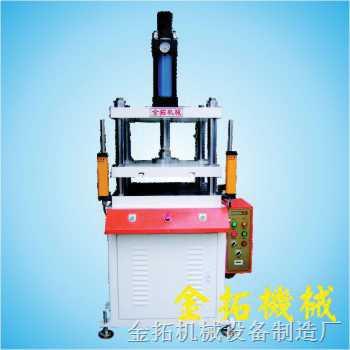 四柱三板油压机 油压压铸件冲边机