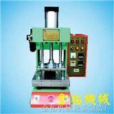 气动热压机 油压热压机 热压机 热压成型机 鼓包机 烫机机