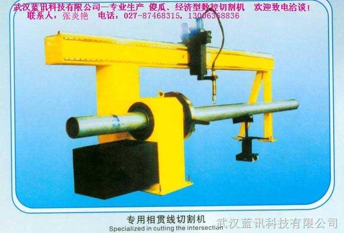 ZLQ-13型数控切割机