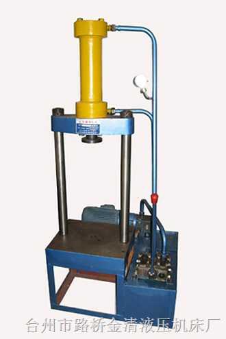 油压机,压力机-ys1-5t二柱手动液压机